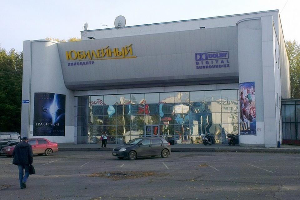 Кемеровский киноцентр «Юбилейный» закрыли нареконструкцию