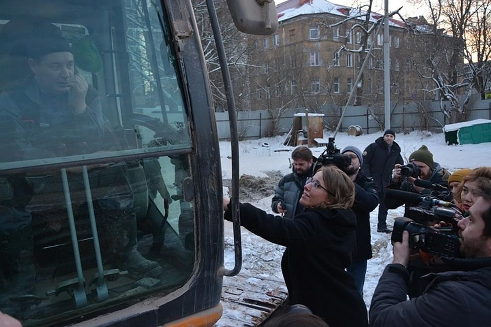Ленч  сТрампом: СМИ раскрыли главную цель поездки Собчак вСША