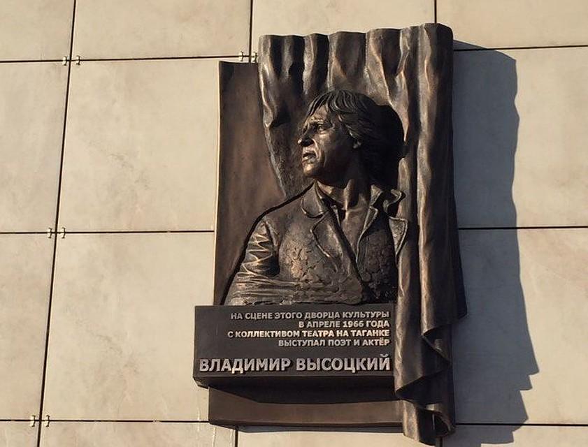 ВЖелезноводске пройдет фестиваль бардовской песни, посвященный В. Высоцкому