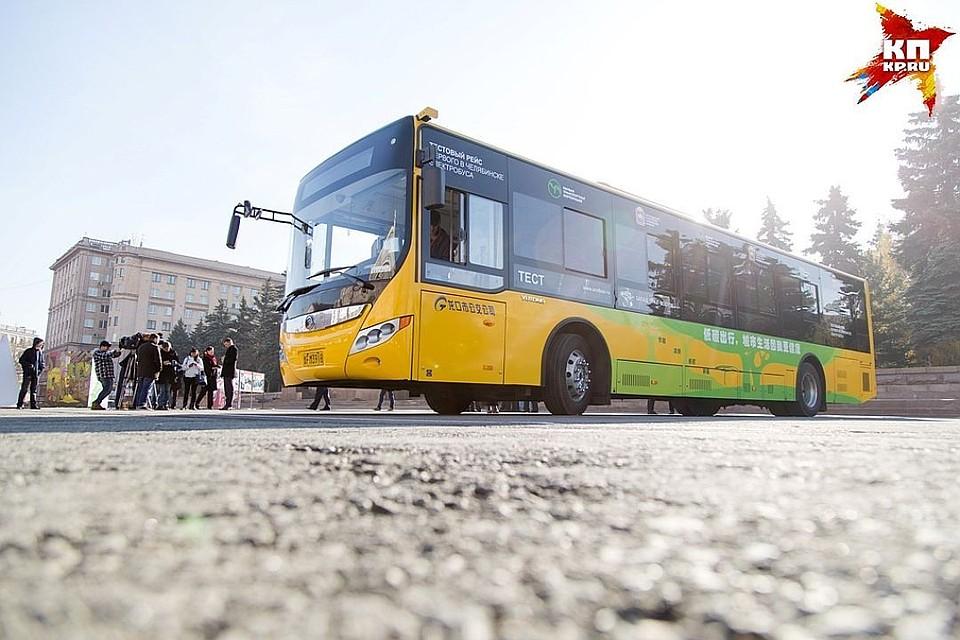 Автобус №71 спонедельника возобновит работу вЧелябинске