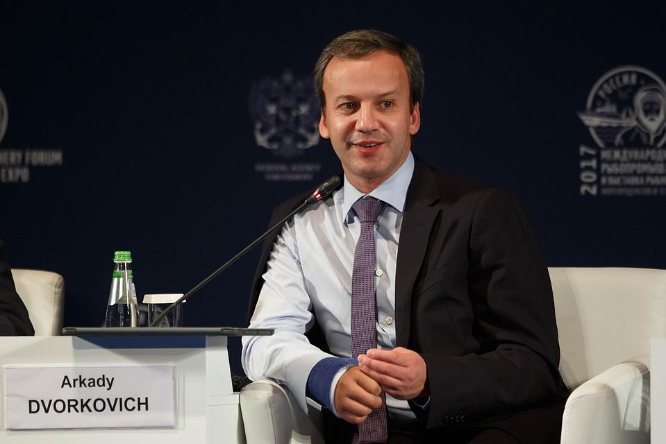 Деньги наинфраструктуру Екатеринбурга будут выделены даже без ЭКСПО— Аркадий Дворкович