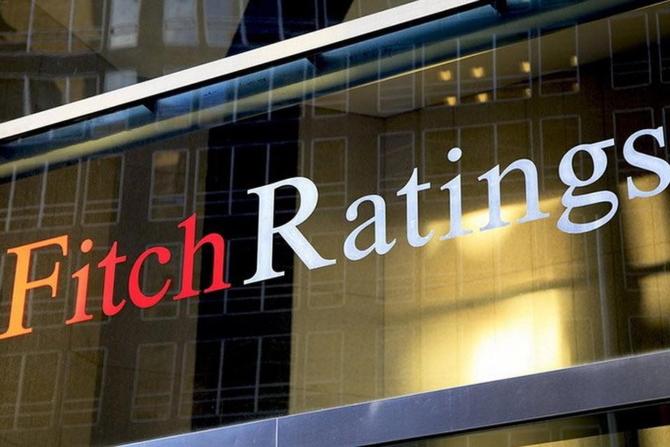 Fitch повысило рейтинг Республики Беларусь