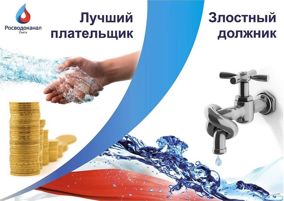 Минстрой Омской области получил согласие напрограмму ремонта дорог