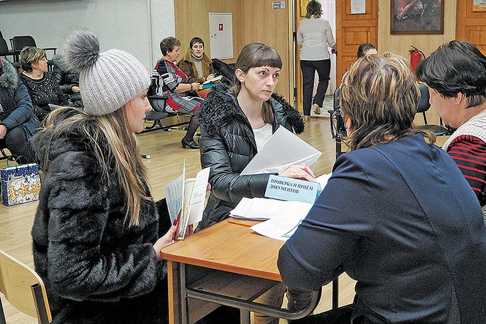 В40 школах Екатеринбурга уже закончились места для первоклассников