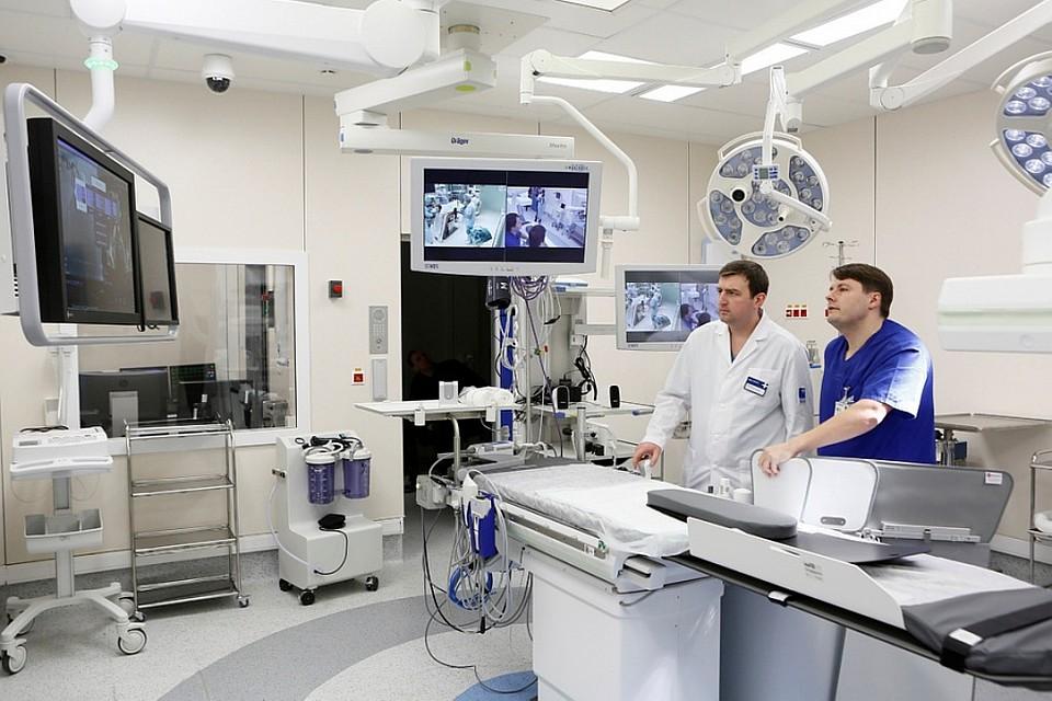 «Роснефть» открыла вГеленджике многопрофильный медцентр