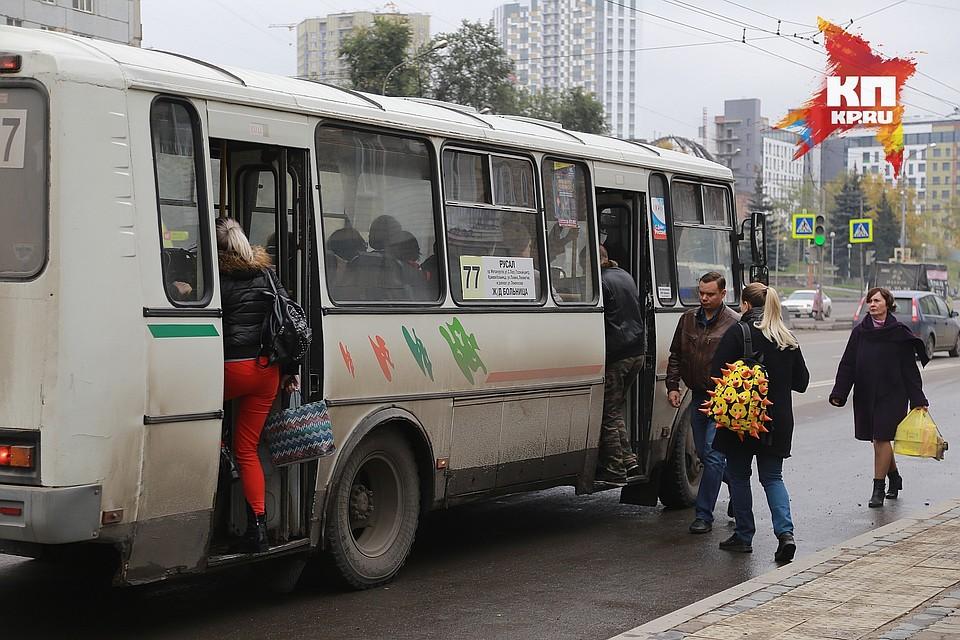 ВКрасноярске неизвестные обстреляли маршрутку спассажирами