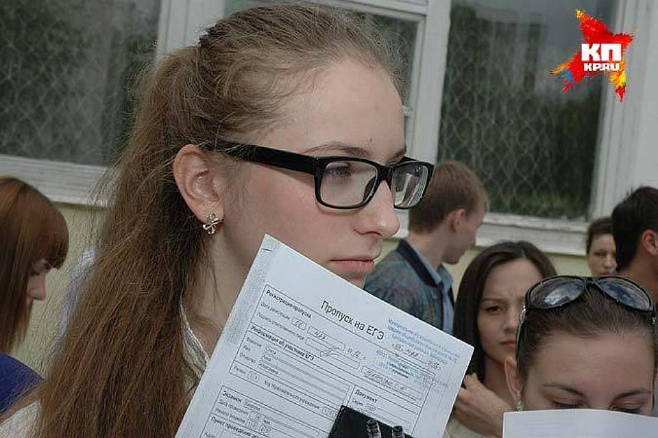 Родители омских старшеклассников смогут лично опробовать ЕГЭ