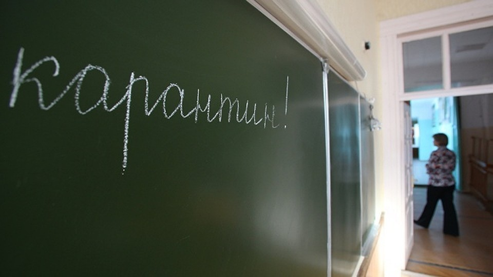 Вовсех школах Перми объявлен карантин