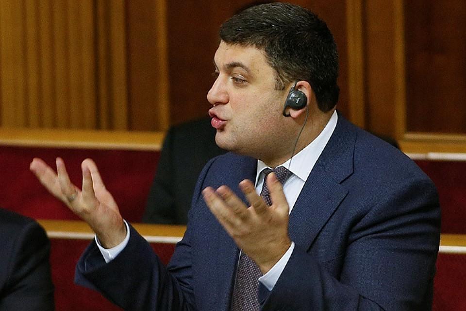 Гройсман пожаловался на немалый долг Украинского государства
