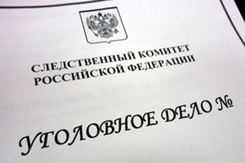 ВКурской области стало менее убийств