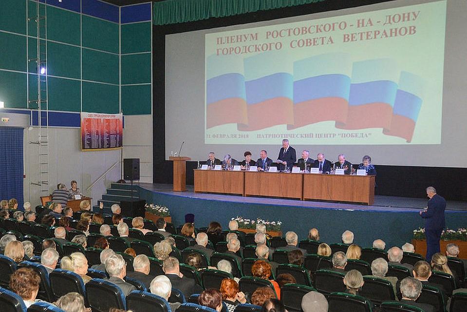 Ветераны Ростова подготовят Путину просьбу закрыть «Дом 2»