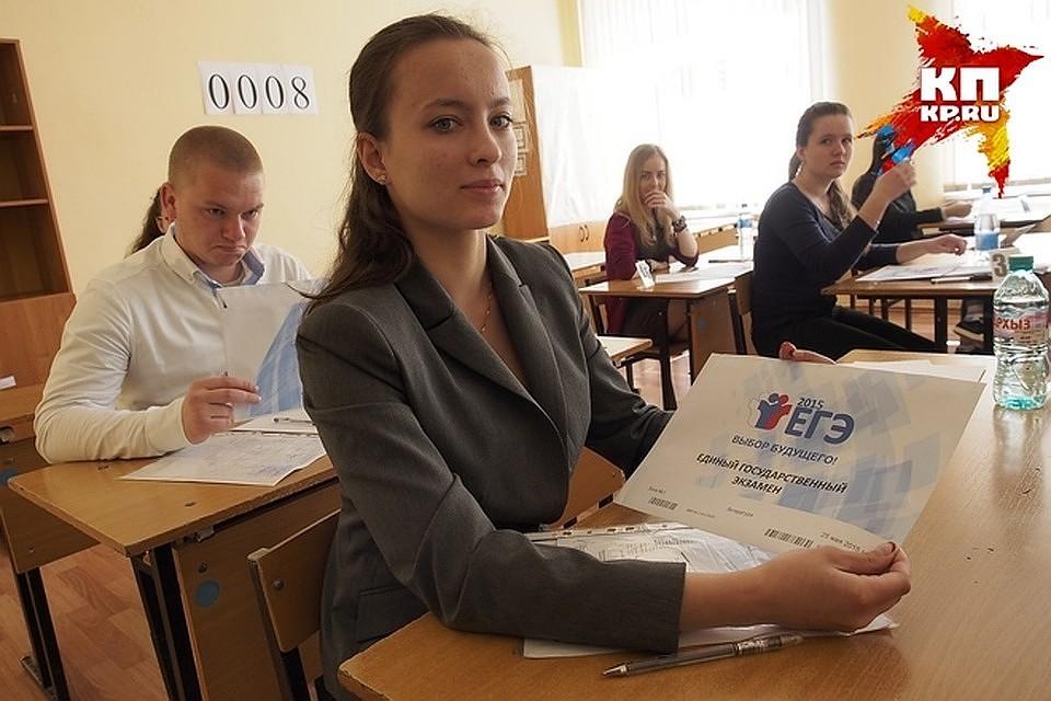 ВВоронежской области введут новейшую степень защиты для ЕГЭ