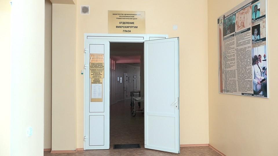 Вцентре Донецка произошел взрыв