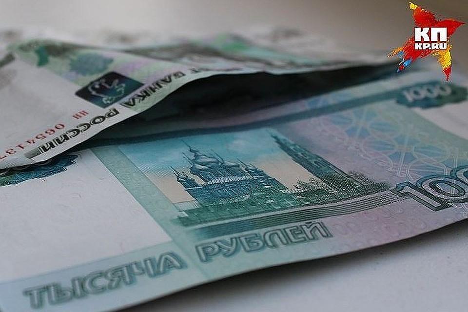 Названы города РФ, лидирующие попродажам премиальных авто