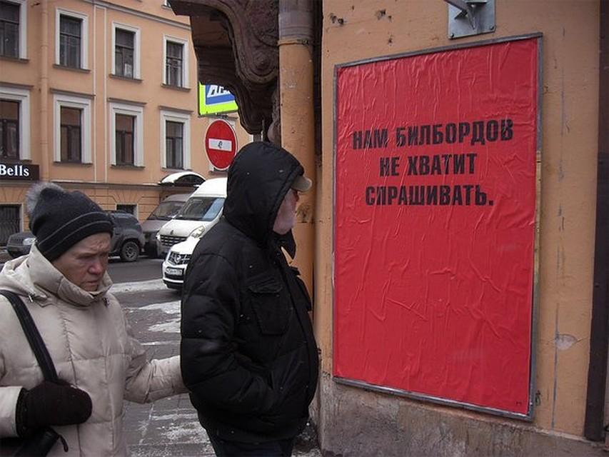 Миша Маркер предоставил насуд петербуржцев свою новейшую инсталляцию— Уличное творчество