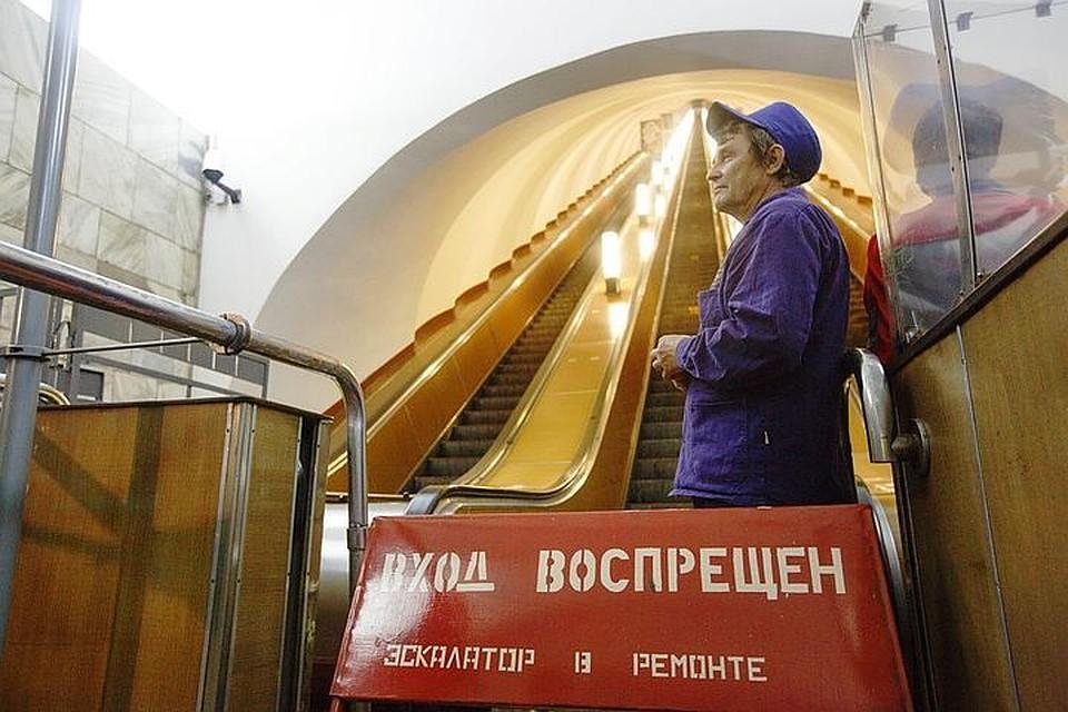 Станция метро «Горьковская» изменила режим работы из-за ремонта эскалатора