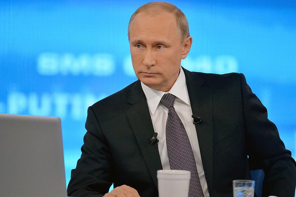 Путин приехал вДагестан ивысказался окоррупции