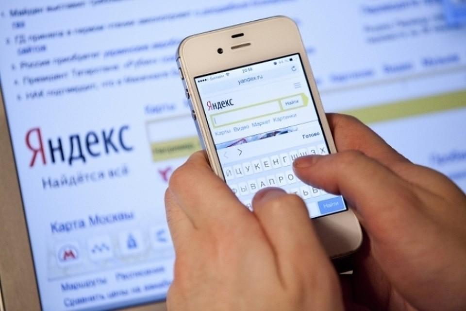 «Яндекс»: голосовой помощник «Алиса» появился настационарных компьютерах