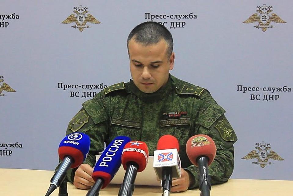 Украинские силовики выпустили поДНР засутки неменее 180 боеприпасов