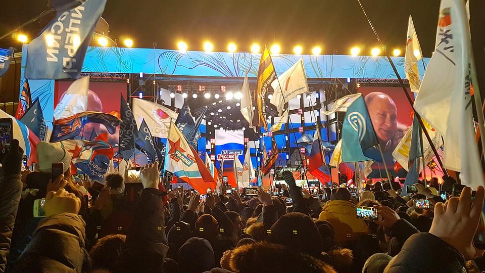 Неменее 35 тыс. человек пришли наконцерт наМанежной площади