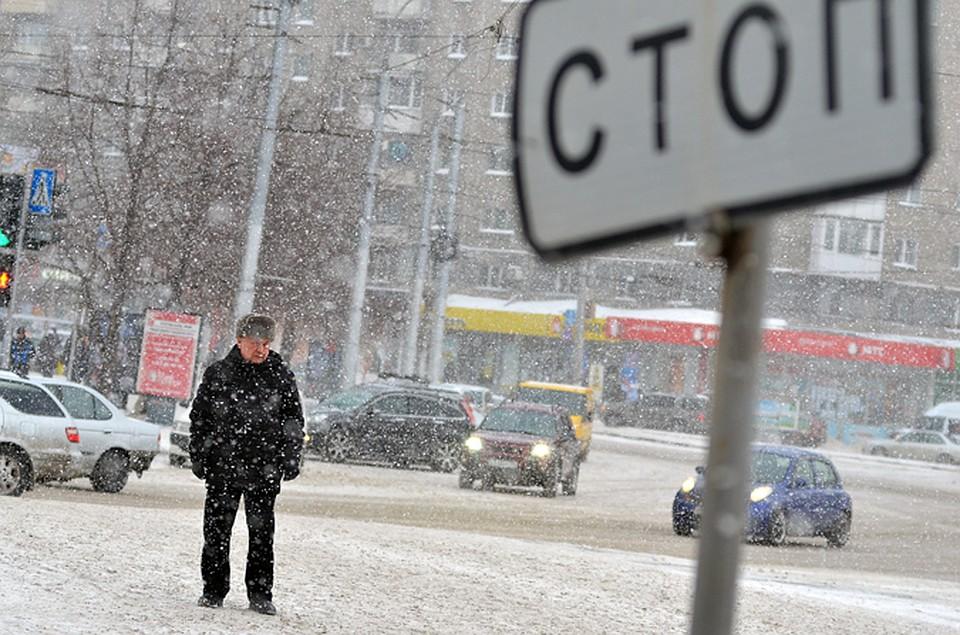 Синоптики обещали сибирякам шторм вближайшие сутки