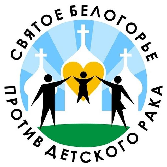 Центр паллиативной помощи детям появится под Белгородом