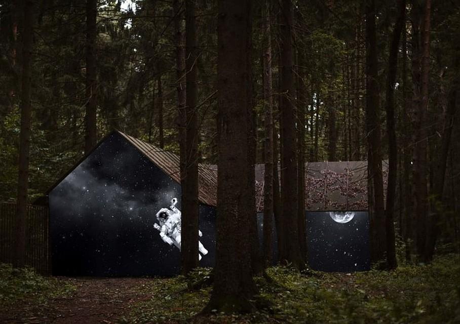 Снимок воронежского фотографа победил в общенациональном отоборе интернационального конкурса
