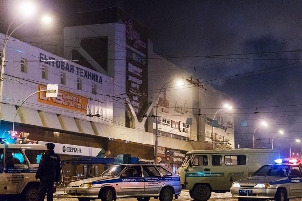 Количество погибших впожаре вКемерове возросло до12 человек