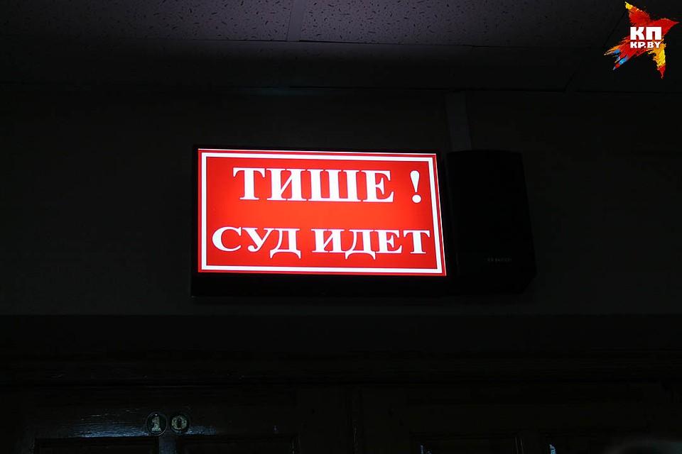 Брестский суд отказался останавливать строительство аккумуляторного завода
