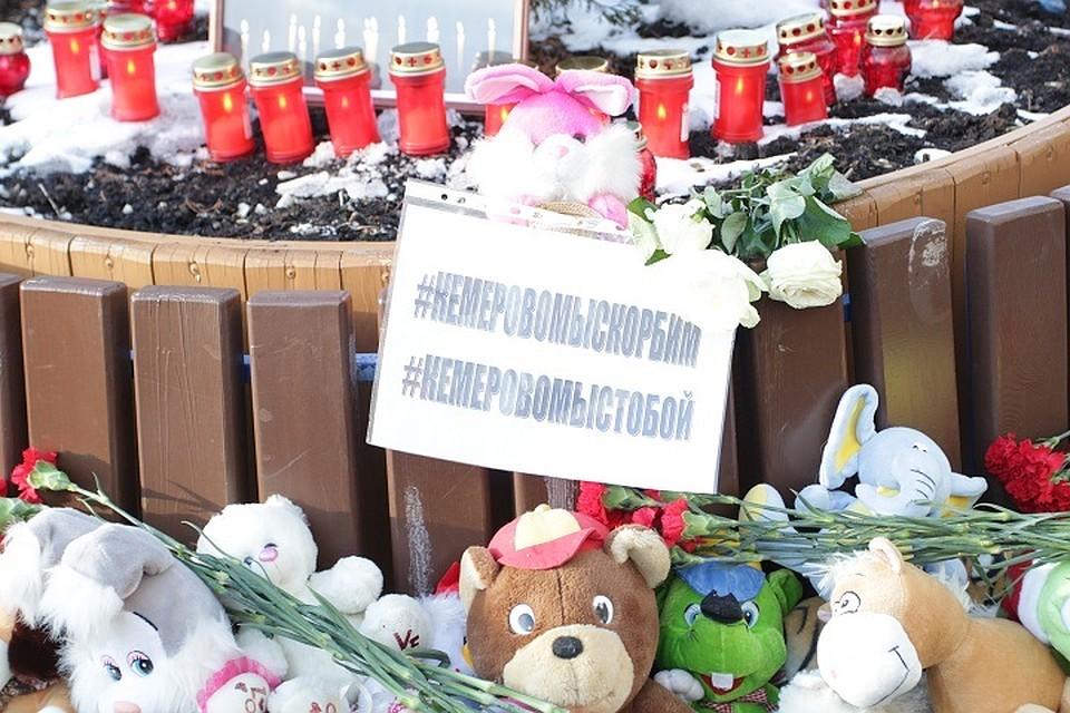 ВТвери пройдет митинг впамять ожертвах трагедии вКемерово