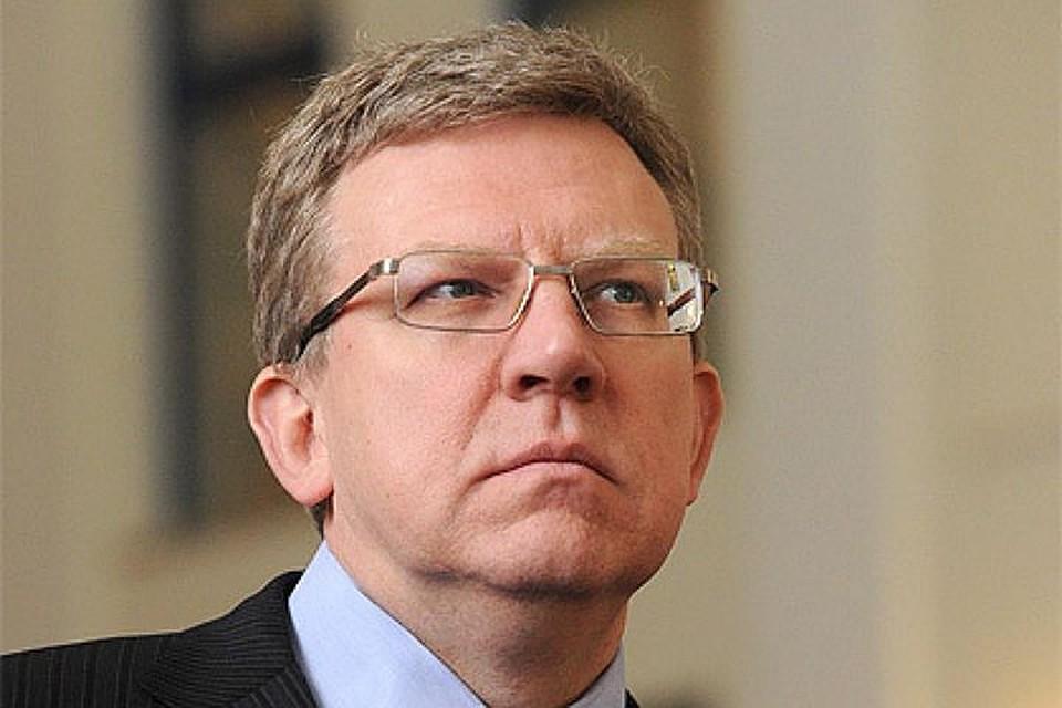 Алексей Кудрин поведал отом, когда в Российской Федерации поднимут пенсионный возраст