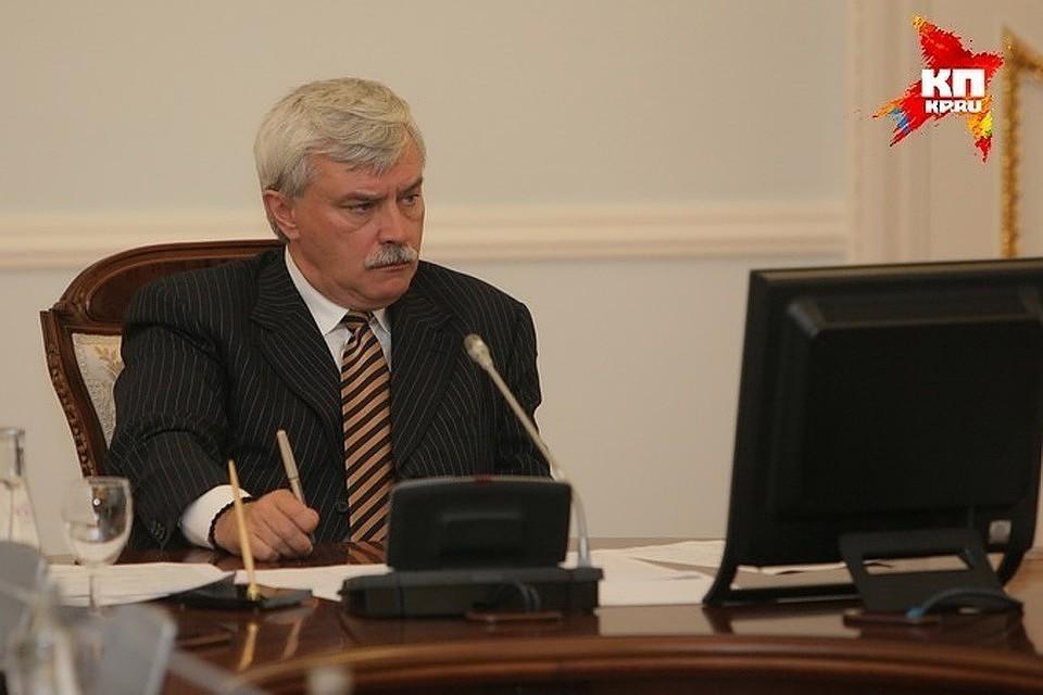 Губернатор Петербурга будет каждый год отчитываться окачестве условий оказания социальных услуг