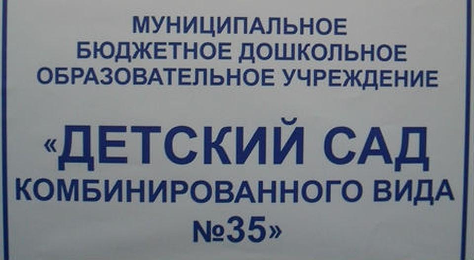 Вцентре Воронежа из-за неприятного запаха эвакуировали детский парк