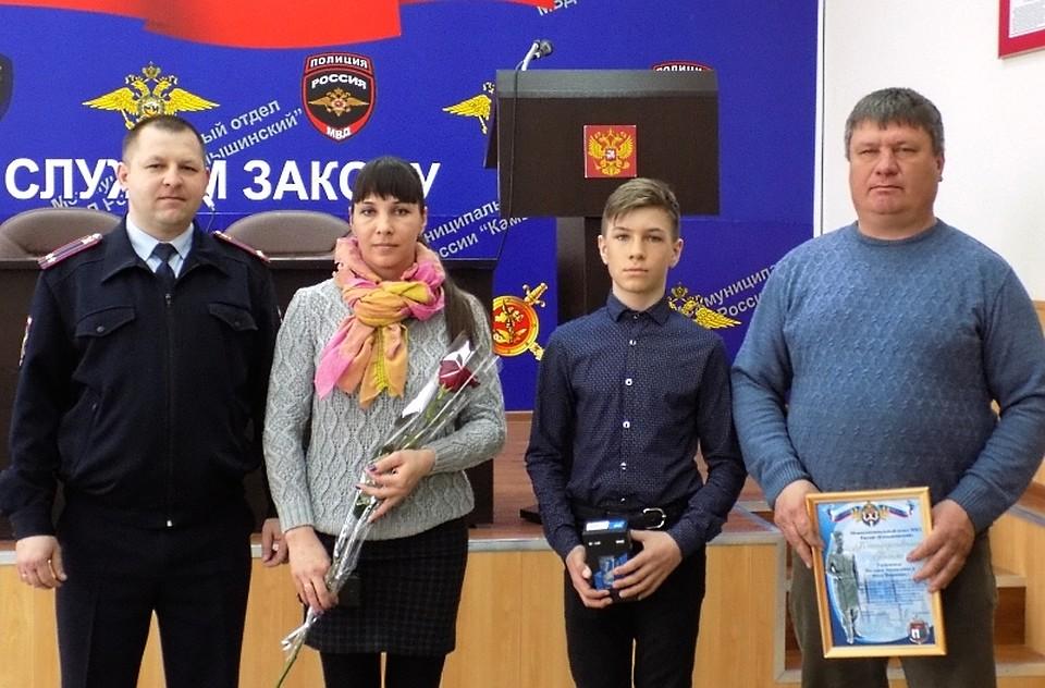 ВКамышине наградили школьников, помогавших милиции разыскать преступника