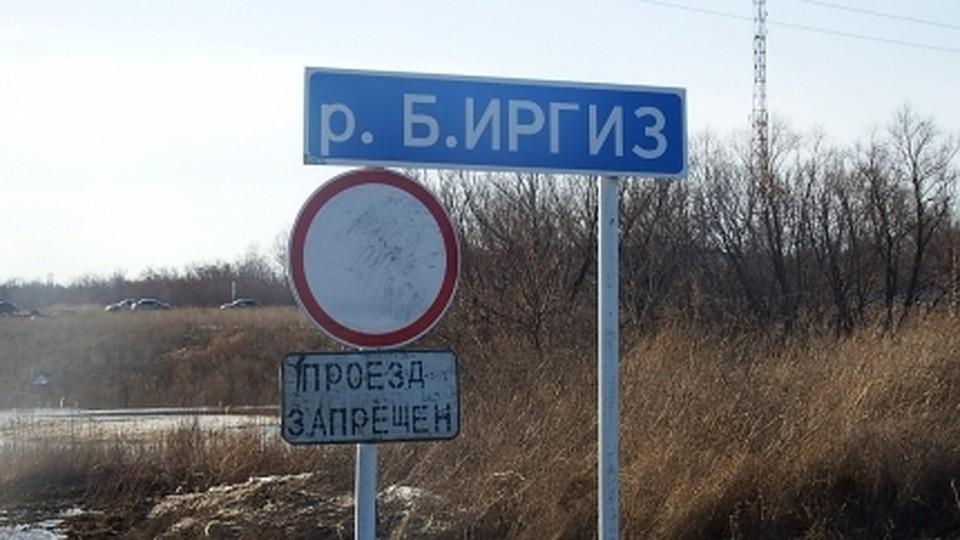 МЧС: Уточненная информация осостоянии паводковой обстановки натерритории Самарской области