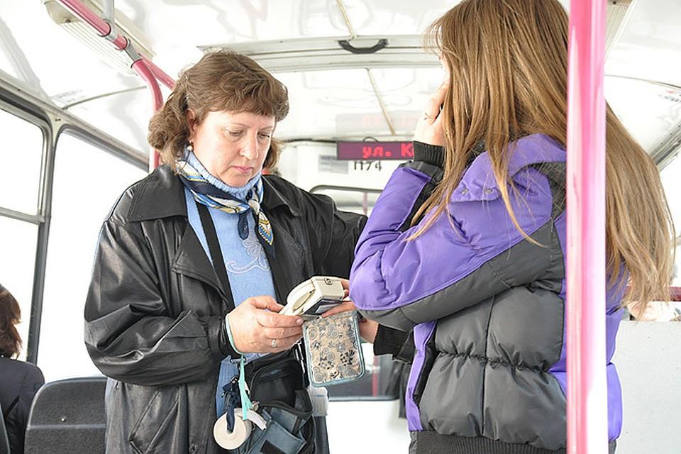 ВНовосибирске запускают систему бесконтактной оплаты проезда банковскими картами