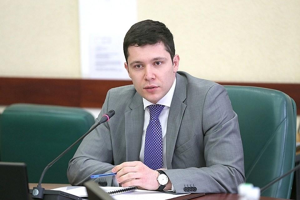 Власти Калининграда планируют открыть врегионе «майнинговую долину»