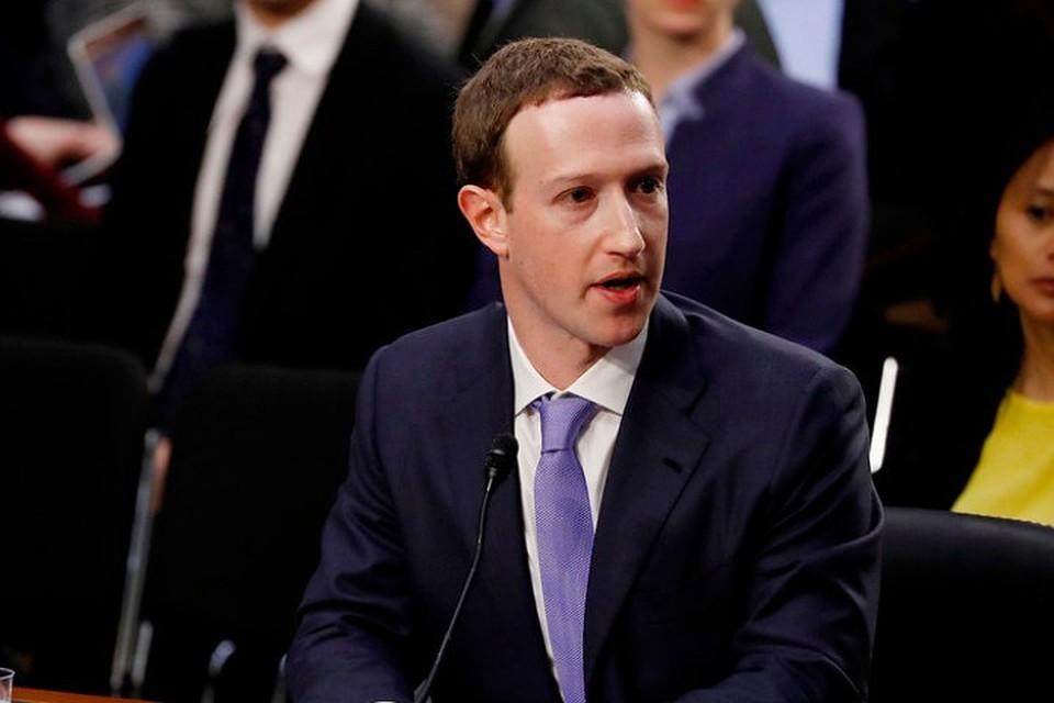 Цукерберг объявил, что его личные данные Cambridge Analytica тоже слила