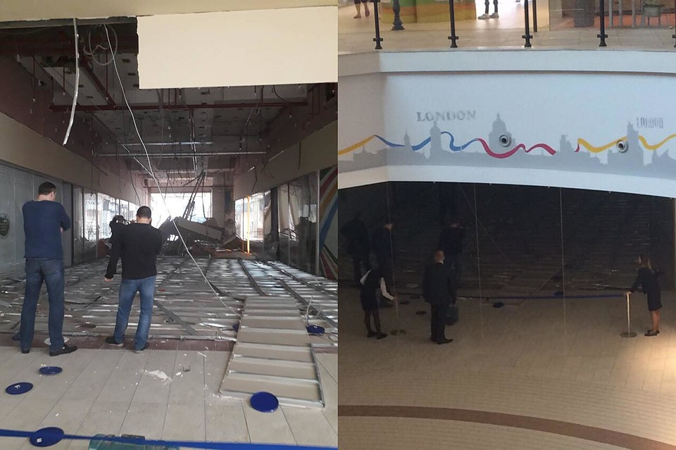 ВТЦ под Челябинском обвалился потолок