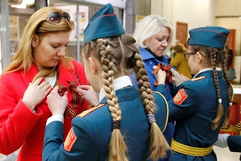 С23апреля вКраснодарском крае стартует кампания «Георгиевская лента»