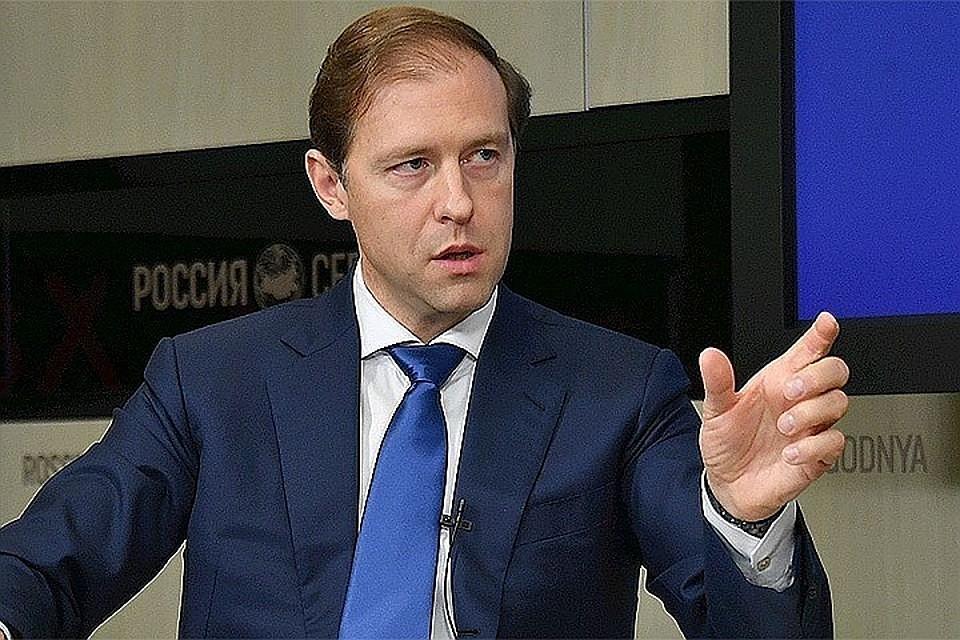 РФ не хочет воспрещать поставки титана вСША