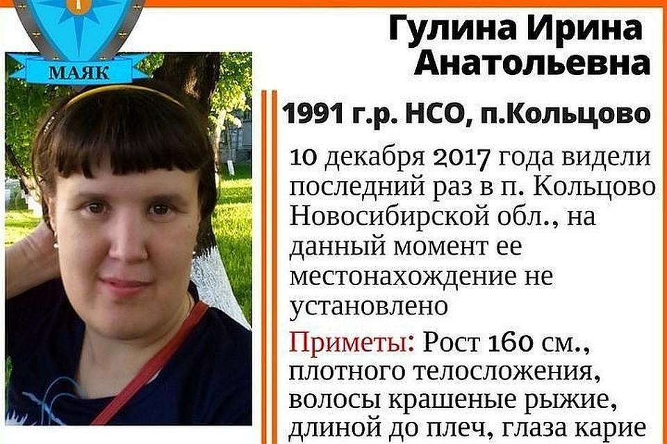 Пропавшую вначале зимы вКольцово девушку отыскали мертвой