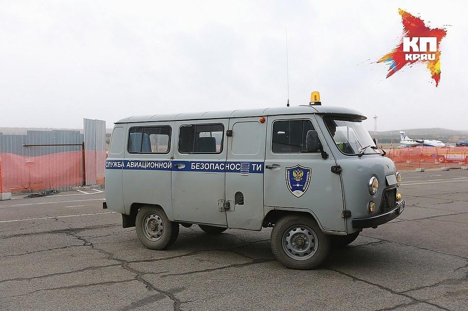 В Российской Федерации разбился легкомоторный самолет: погибли пилот ипассажир