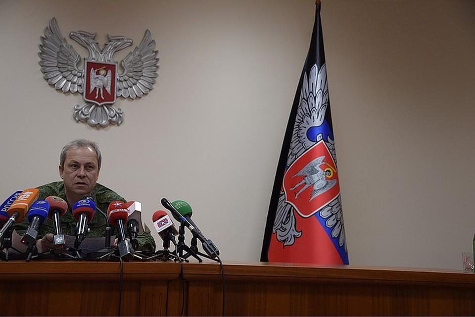 Офицеры НАТО причастны кобстрелу Ясиноватой— ДНР