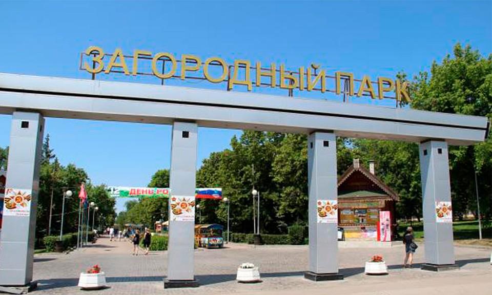 Дмитрий Азаров проинформировал ПрезидентуРФ оготовности Самары кЧМ