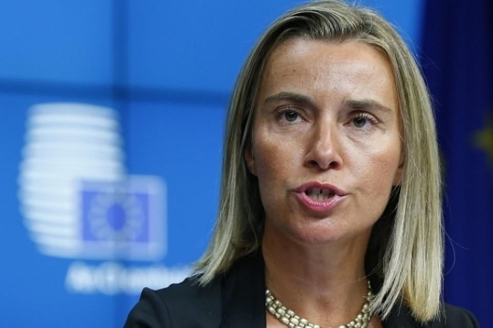 Неформальный саммит глав минобороны странЕС проходит вБолгарии