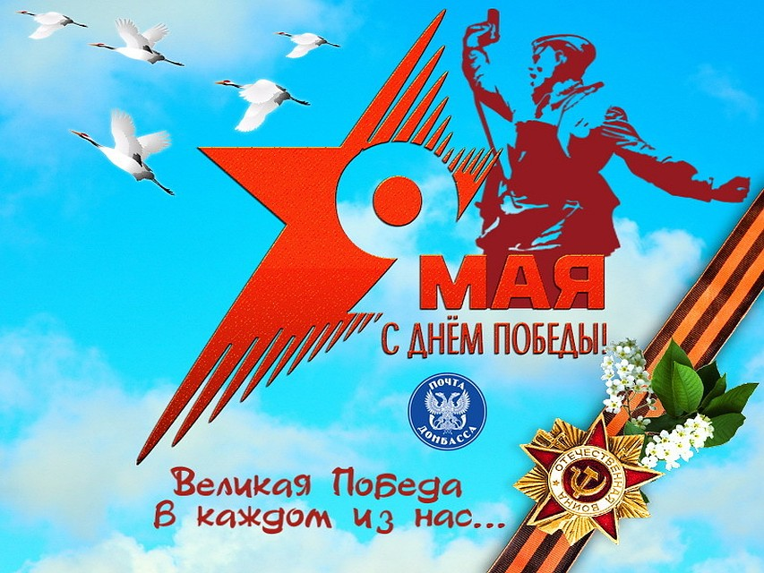 День Победы «НАШЕ Радио» встретит песнями военных лет