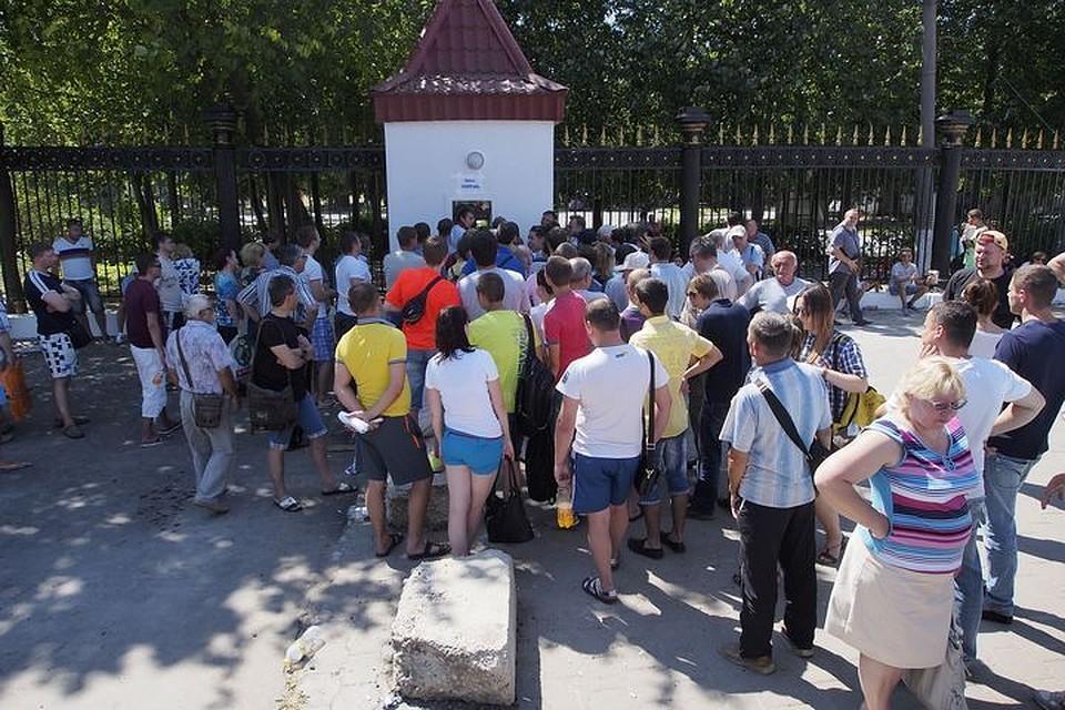 Всю квоту билетов выкупили болельщики «Локомотива» наматч с«Арсеналом