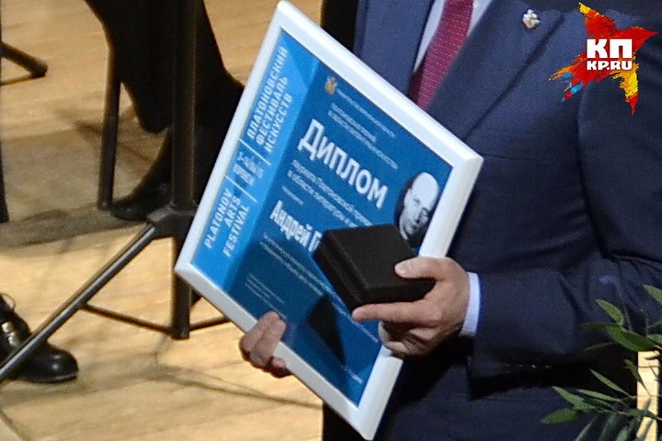 Лауреатами воронежской Платоновский премии-2018 стали Алла Демидова иАнатолий Васильев