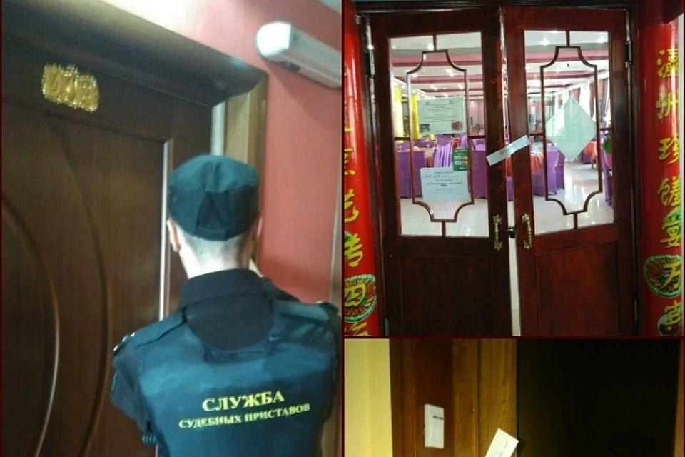 Милиция задержала организаторов подпольных казино вИркутской иТюменской областях